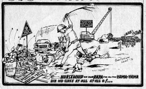 1976-yap-news-cartoon-21